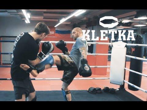 Комбинации ударов руками и ногами для левши. Кикбоксинг/Тайский Бокс от Андрея Басынина (видео)