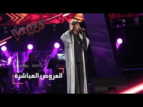 """سها المصري في آخر عروضها على The Voice تغني """"فهموه"""""""
