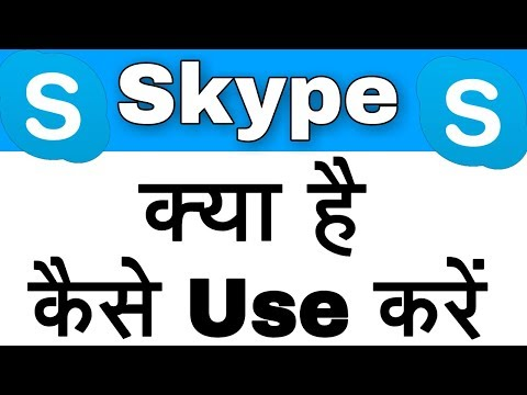 How To Create Skype - free IM & video calls Account And Use on Android