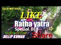 Ratha yatra special dj song on santali mix