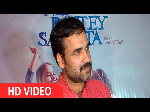 Pankaj Tripathi At Screening Of Film Nil Battey Sannata