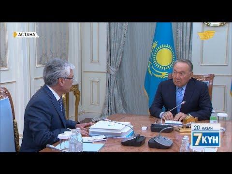 Нұрсұлтан Назарбаев, Арыстанбек Мұхамедиұлы