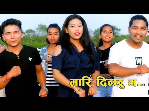 (Mari Dinchhu Ma | New Nepali Pop Song 2018/2075 | Sagar Ratna G.M - Duration: 3 minutes, 54 seconds.)