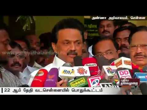 DMK-to-organise-public-meetings-to-protest-eviction-from-TN-assembly