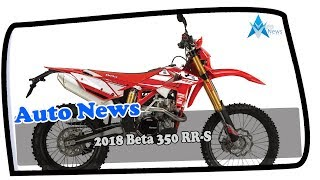 4. HOT NEWS !!! 2018 Beta 350 RR S Price & Spec