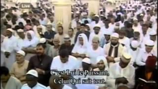 Ramadan 1434: Night 18 Madeenah Taraweeh by Sheikh Hameed