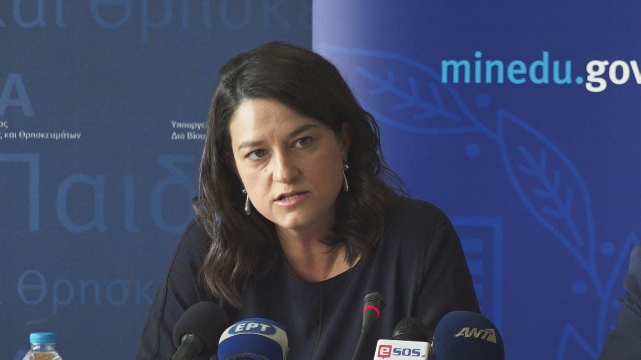 Συν.  Τύπου της υπουργού Παιδείας Νίκης Κεραμέως στο Υπουργείο  για την τριτοβάθμια εκπαίδευση