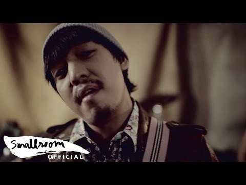 The Richman Toy - อ้าว [Official Music Video]