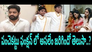 Video What Happened to Jr NTR in Panche Kattu Ceremony | Janaki Ram | News Mantra MP3, 3GP, MP4, WEBM, AVI, FLV September 2018