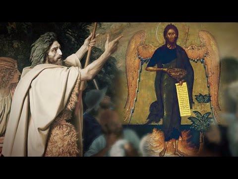 Горький праздник: Усекновение главы Крестителя Господня Иоанна