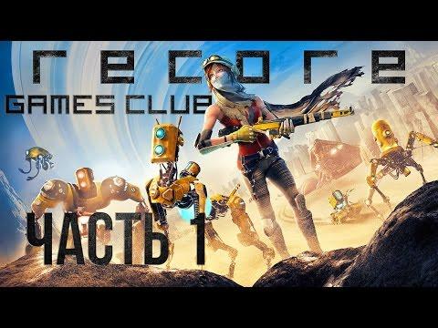 НОВЫЙ ЭДЕМ ● Прохождение игры ReCore (Xbox One) часть 1
