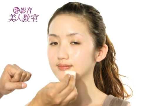 FG美人教室/ 甩掉油光!油性肌的親膚底妝教學