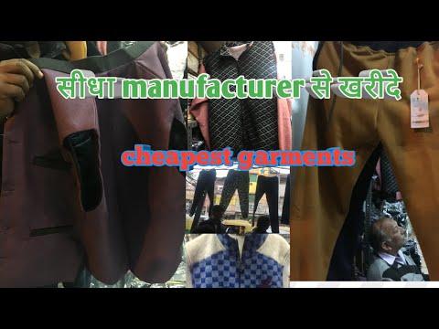 Cheapest garments wholesale Tshirt hoodie jacket waist coat trackpant azad market delhi