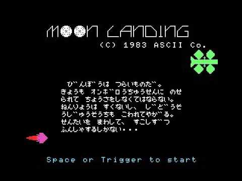 Moon Landing (1983, MSX, ASCII)