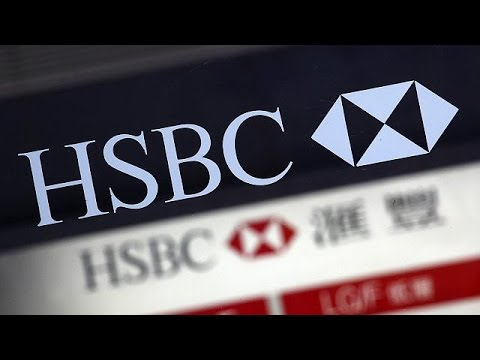 HSBC: έρευνα στις ΗΠΑ για τα «πριγκιπόπουλα» της Κίνας – corporate