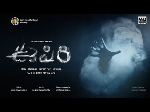 Oopiri – Latest Telugu Short Film