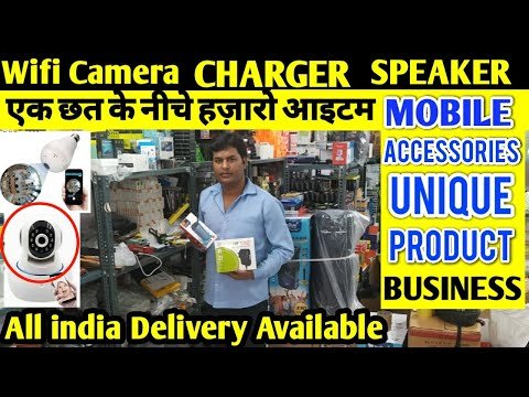 BRANDED MOBILE ACCESSORIES WHOLESALE MARKET | WIFI CAMERA | SMART GADGETS MARKET | SRD COMMUNICATION