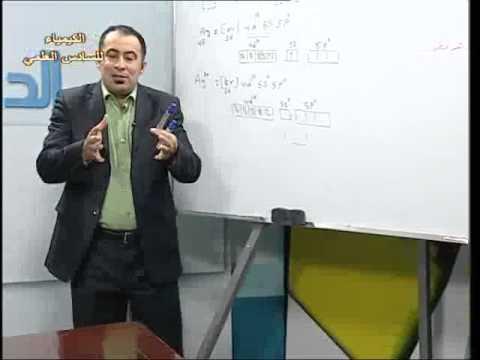 6  كيمياء سادس علمي الفصل الثاني التهجين ج1