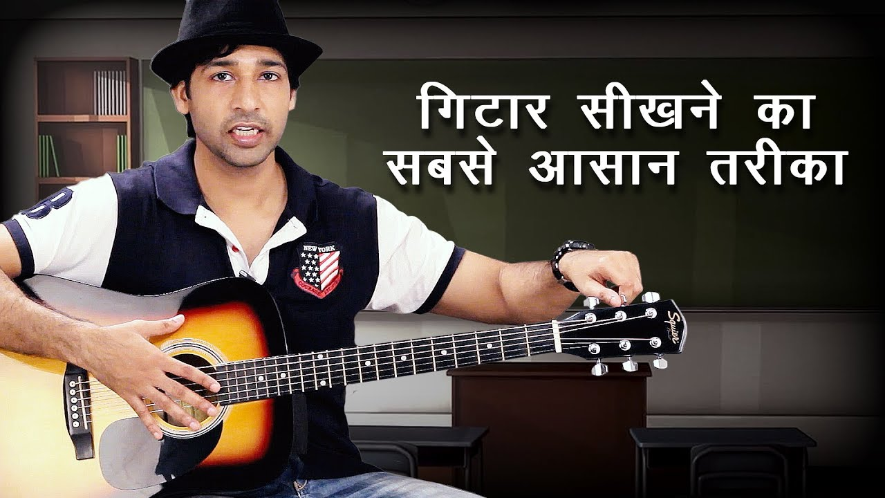 Guitar Lesson For Absolute Beginners – Introduction (in Hindi) By VEER KUMAR