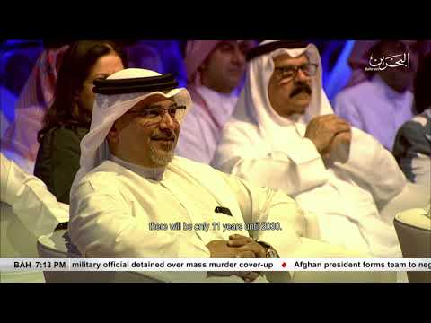 BAHRAIN NEWS CENTER : ENGLISH NEWS 29-11-2018