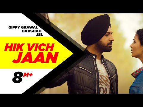 Hik Vich Jaan Songs mp3 download and Lyrics