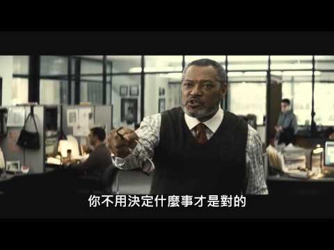 中文字幕版 《蝙蝠俠對超人:正義曙光》SDCC 版預告