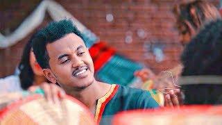 G Mesay kebede - Badis Amet | ባዲስ አመት - New Ethiopian Music 2017 (Official Video)