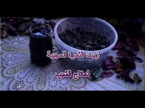 العرب اليوم - شاهد: وصفة مميّزة للقضاء على الشعر الأبيض وتقصفه