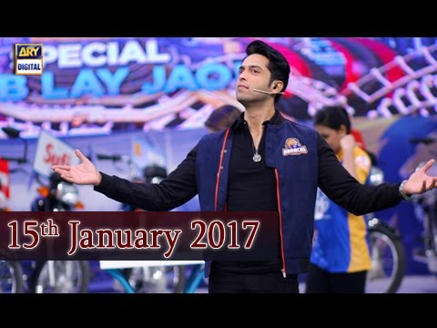 Video Jeeto Pakistan - Karachi Kings Special - 15th January 2017 download in MP3, 3GP, MP4, WEBM, AVI, FLV January 2017