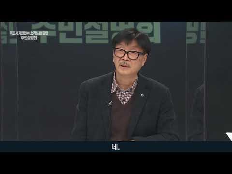 4. 소각기술 질의응답 – 박현서박사