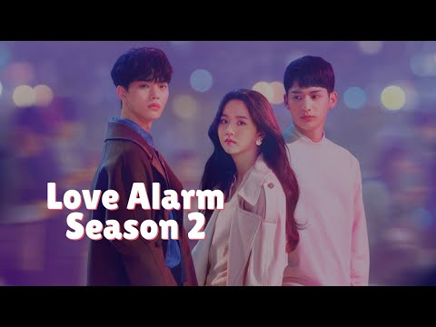 How LOVE ALARM Season 1's Ending Set Ups Season 2? See Here | MEAWW