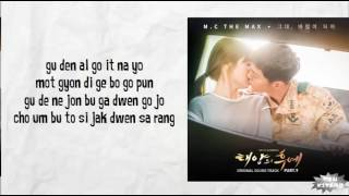 M C THE MAX   Wind Beneath Your Wings (lirik) OST Descendants Of The Sun