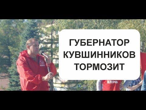 Яровой Игорь на митинге в Вологде против пенсионной реформы 22.09.18 - DomaVideo.Ru