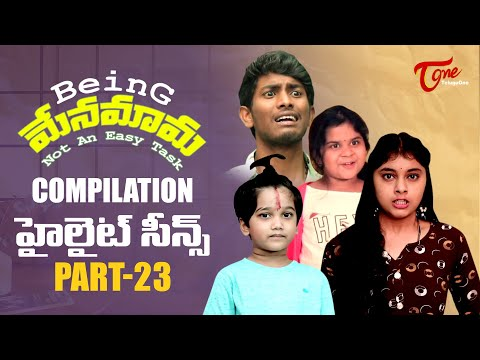 Best of Being Menamama | Telugu Comedy Web Series | Highlight Scenes Vol #23 | Ram Patas | TeluguOne