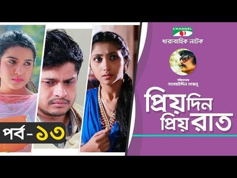 Download Priyo Din Priyo Raat | Ep 13 | Drama Serial | Niloy | Mitil | Sumi | Salauddin Lavlu | Channel i TV hd file 3gp hd mp4 download videos