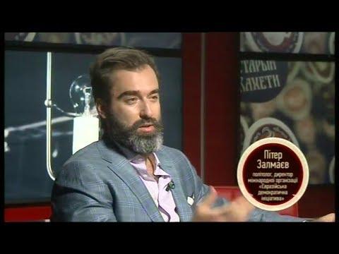 Питер Залмаев (ZALMAYEV) в передаче За Чай.com, 5 Канал, Украинa