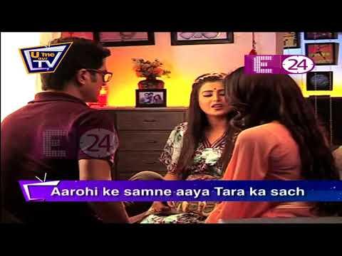 Ishq Mein Marjawan: Aarohi ke samne aaya Tara ka sach (видео)