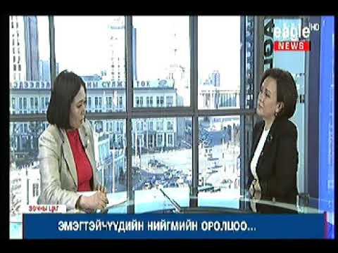 Ц.Байгалмаа:  Монголд эмэгтэй хүний хөдөлмөр эрхлэлтийн түвшин эрэгтэй хүнийхээс бага байна
