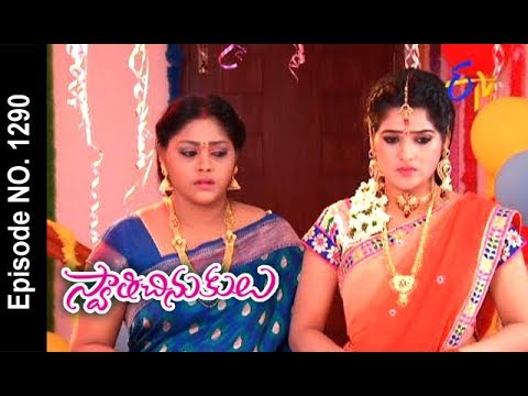 Swathi Chinukulu | 21st October 2017| Full Episode No 1290