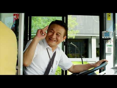 公車駕駛員行車安全宣導影片-長版