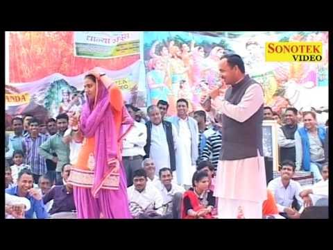 Video Teri Daroo Ki Botal || तेरी दारू की बोतल || Haryanvi Hot Ragni download in MP3, 3GP, MP4, WEBM, AVI, FLV January 2017