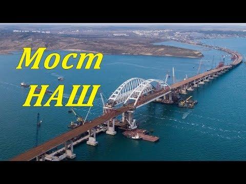 Украина конфискует Крымский мост за долги \