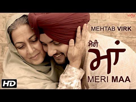 Meri Maa Songs mp3 download and Lyrics