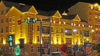 Manzhouli China  city pictures gallery : Manzhouli at Night, Inner Mongolia, China 満州里の夜(1)