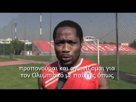 «Ευτυχής που παίζω στον Ολυμπιακό» (ΒΙΝΤΕΟ)