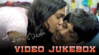 Aadhalal Kadhal Seiveer | Video Jukebox
