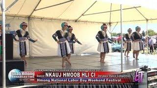 Suab Hmong News: Dancer 'NKAUJ HMOOB HLI CI' won 2nd place at Hmong National Labor Day Festival