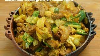 Ethiopian Food - Alicha Tibs Recipe