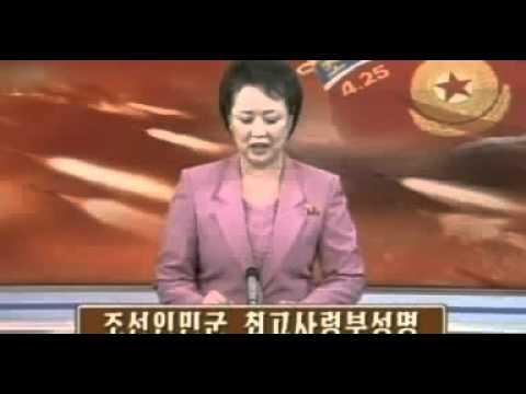 North Korea goes 'into combat posture No 1', says state TV