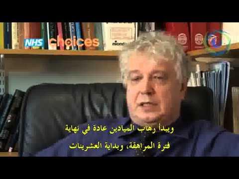 فيديو قصير يشرح أنواع الرهاب وطرق علاجه
